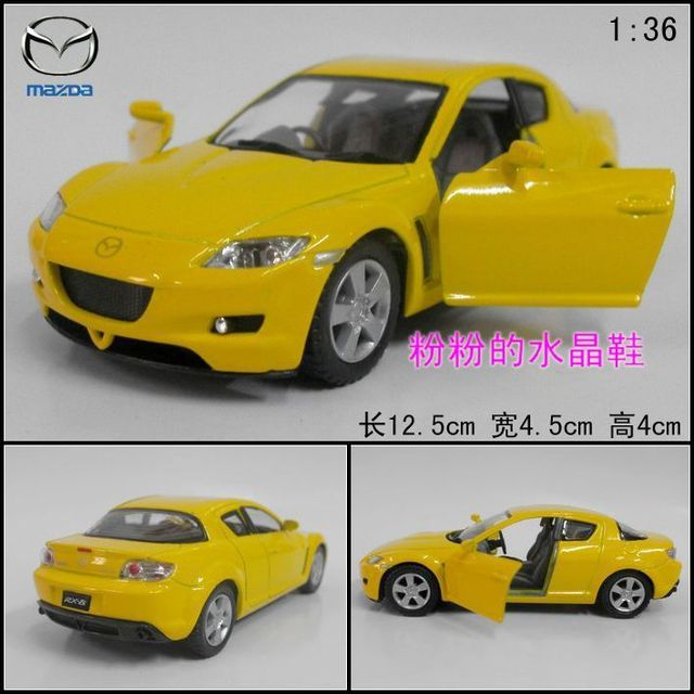 Soft world MAZDA kinsmart rx-8 artificial alloy car model toy car