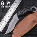HX OUTDOORS Defense master outdoor tool with high quality hardness wilderness survival small straight knife self