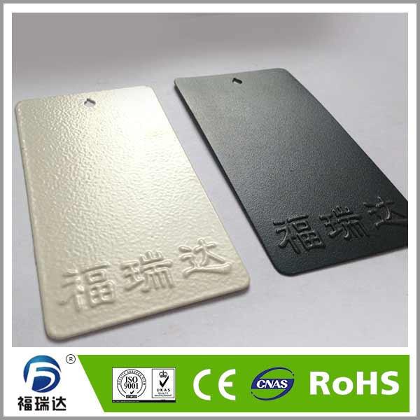 hybird polyester epoxy resin spray powder coating RAL9004 Signal black(China (Mainland))