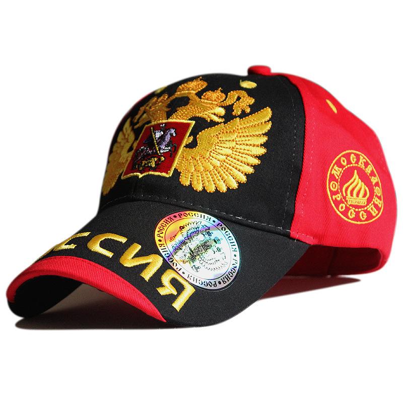 Fashion Olympics Russia sochi bosco baseball cap snapback hat sunbonnet sports casual cap for man and woman hip hop,HT1055(China (Mainland))