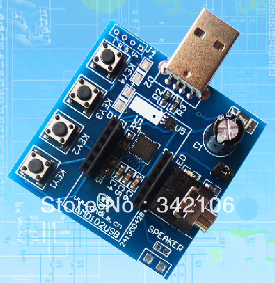 Free Shipping!!! 5pcs LMD102 voice recording module board(China (Mainland))