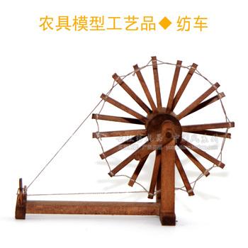 Spinning wheel wool tools model art decoration props