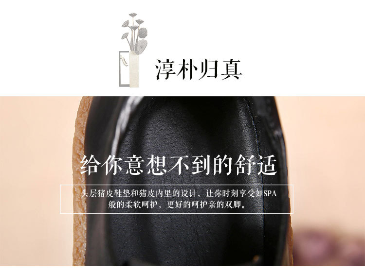2016 new autumn thick heels cowhide leather female lace-up shoes comfortable handmade casual women shoes