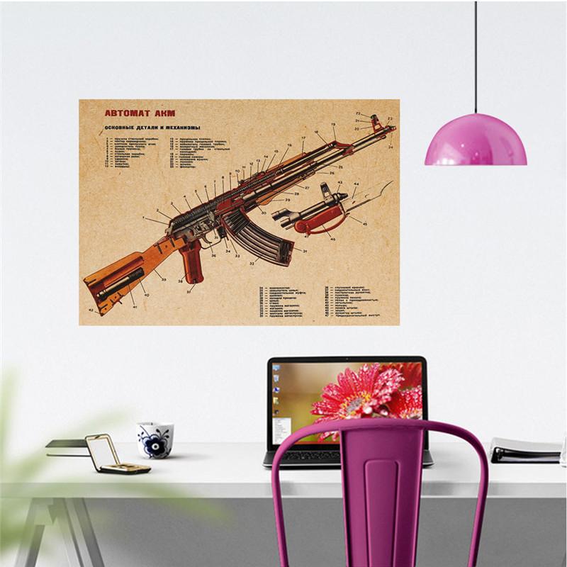 온라인 구매 도매 종이 ak47 중국에서 종이 ak47 도매상  Aliexpress.com
