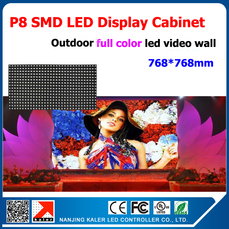 Advertising Outdoor Full Color P8 LED Display Cabinet 768*768mm Video LED Screen Outdoor with Power LED Control Card(China (Mainland))