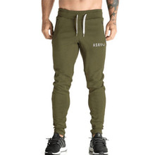Aesthetic Revolution Gym Tracksuit Vests Bottoms Fitness Workout Hoodies Pants