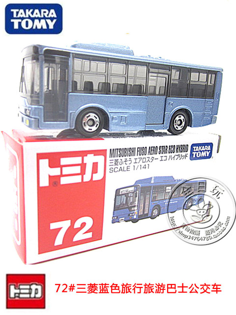 72nd. Bus, Alloy model. 2 wholesale