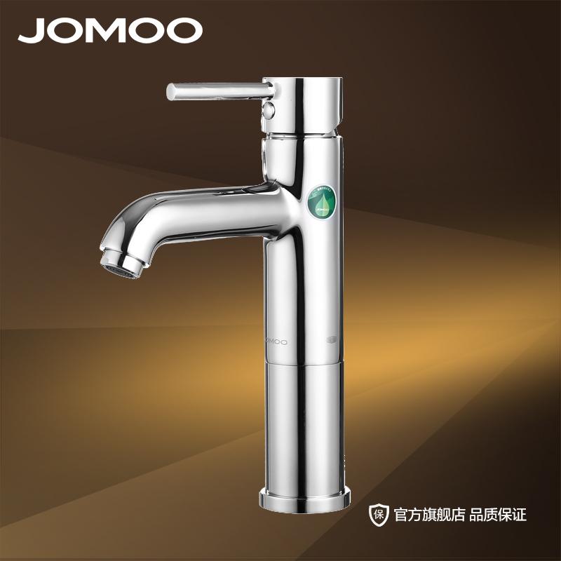 Jomoo executives bathroom basin faucet washbasin table basin of cold and hot water tap copper 3282-273(China (Mainland))