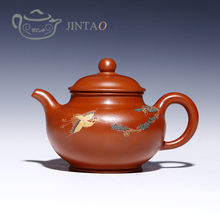 Yixing purple clay painting  teapot zisha sand tea pot kungfu  set  250ml JN1310