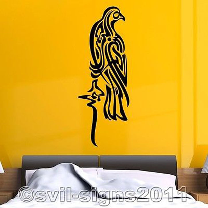 Wall Decor Bird Design : Free shipping islamic bird design wall sticker art decal