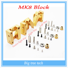 3D Printer MK8 extruder aluminum block DIY kit Makerbot dedicated single nozzle extrusion head aluminum block Free Shipping