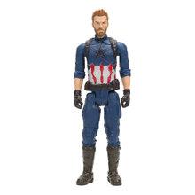 Hasbro игрушки Marvel The Avenger Endgame 30 см супер фигурка супергероя Тор Капитан танос Росомаха Человек-паук Железный человек фигурка игрушки куклы(China)