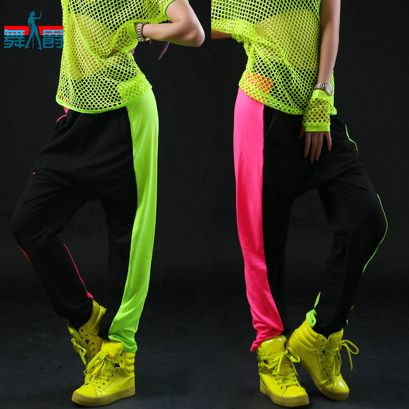 2015 New fashion Brand Harem Hip Hop Dance Pants Sweatpants ds stage performance wear Costumes female Neon jazz sports trousers - Hiphop Dance's Club store