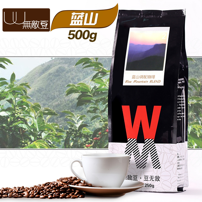 original imported from Asia Africa blue mountain coffee beans coffee powder 250g x2 for bag