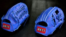 Authentic ZETT BPGT Men 12 inch Full leather baseball glove catcher catcher glove leather inside and outside,Free shipping!!(China (Mainland))