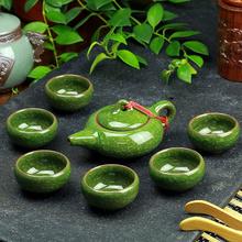 Buy 7 Pcs,Green calvings glaze tea set purple kung fu cup, suit Puer, Black Tea,Tieguanyin,Green Tea,White tea for $79.20 in AliExpress store