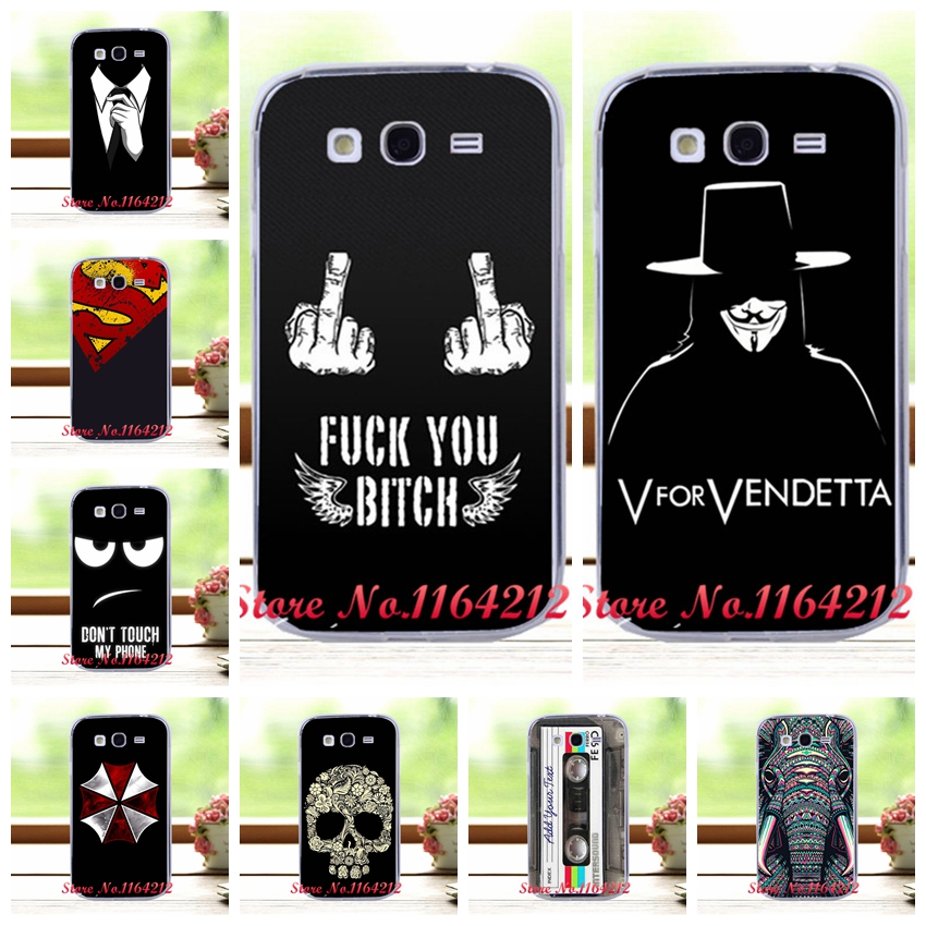 12 Styles Dark Man's Case Samsung Galaxy Grand Neo I9060 Plus i9060i&Grand Duos i9082 I9080 Hard Plastic Cover - AMY Phone Store store