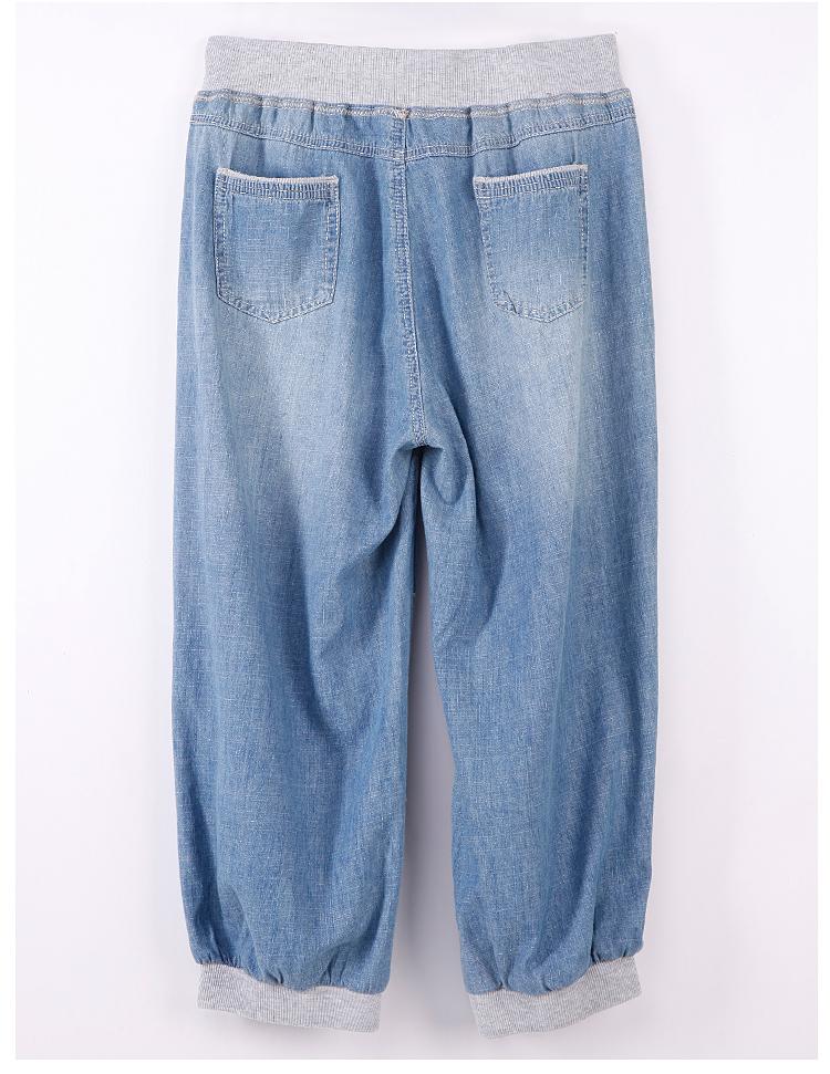 Скидки на Гарем брюки брюки джинсы свободные брюки джинсовые брюки QPD00067-1