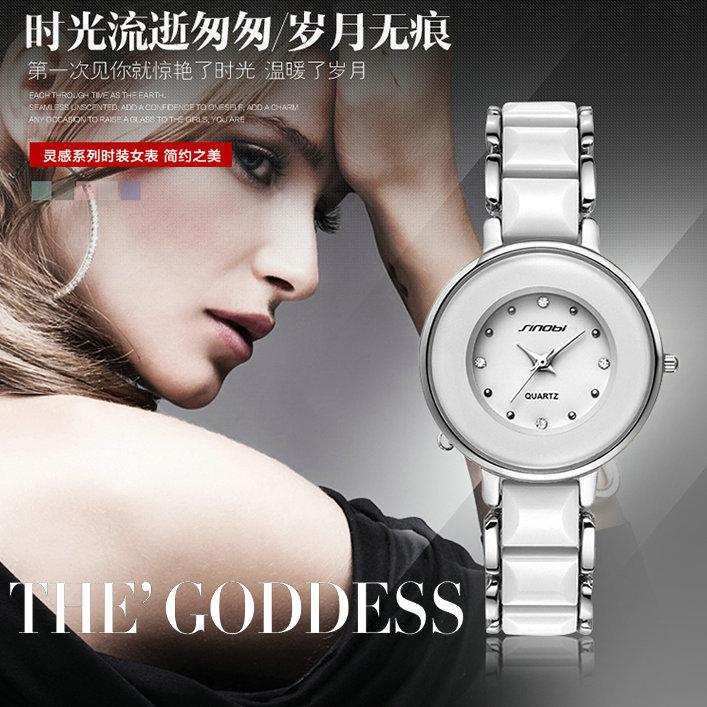 Sinobi 2015 new Women's Fashion watches, luxury brand Bracelet strap quartz watch, watch women free shipping(China (Mainland))
