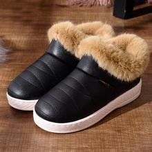 Mujeres Nieve Botas de Invierno Del Tobillo de Piel Caliente Botas Par de Suela Gruesa Zapatos de Mujer Pisos Impermeables antideslizantes Botas de Algodón Mujer Zapatos(China)