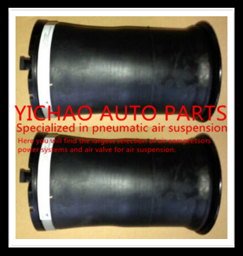 dhl free shipping For 2003-2009 Hummer H2 New Rear Air Spring Bag Assemblies AIR SUSPENSION SPRINGS -- Pair(China (Mainland))