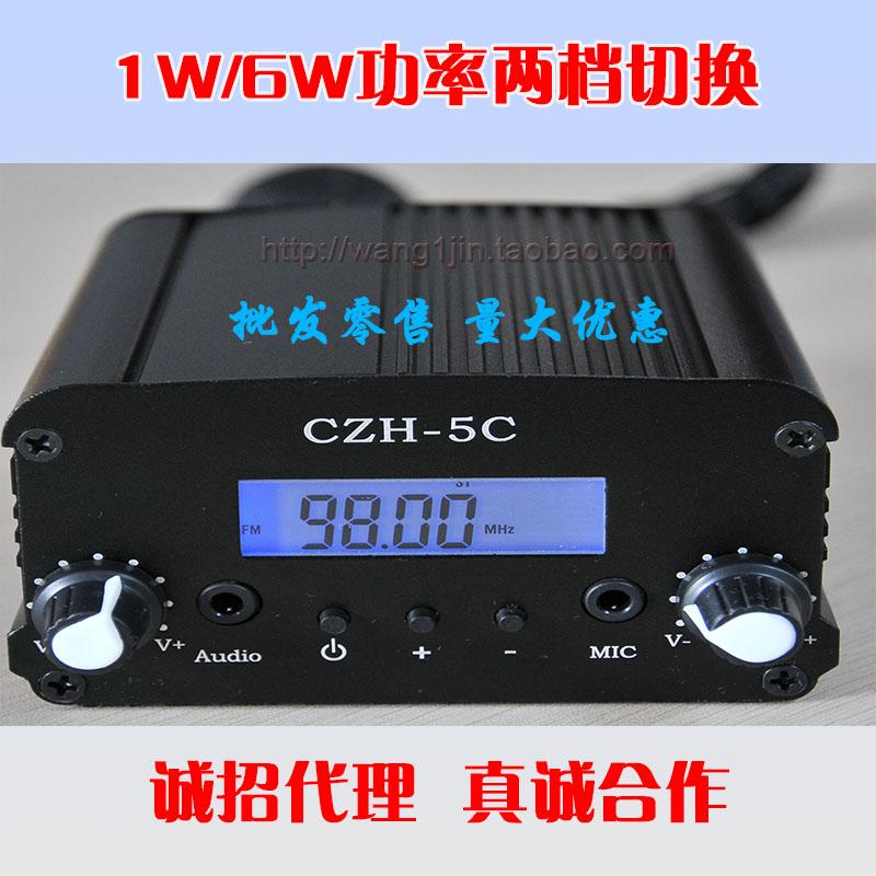 5W stereo FM transmitter car mp3 FM transmitter car antenna full set 76108M(China (Mainland))