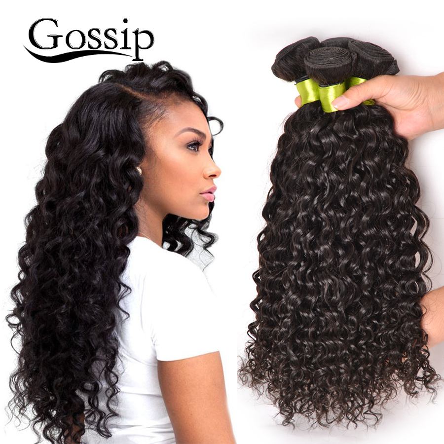 7A Water Wave Virgin Hair 3 Bundles Human Weave Unprocessed Wet Wavy Malaysian Loose Curly Extensions - Gossip Products-100% Store store