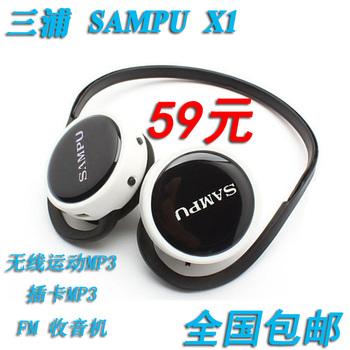 mini sport New arrival x1 card earphones headset mp3 running sports mp3 belt radio charger