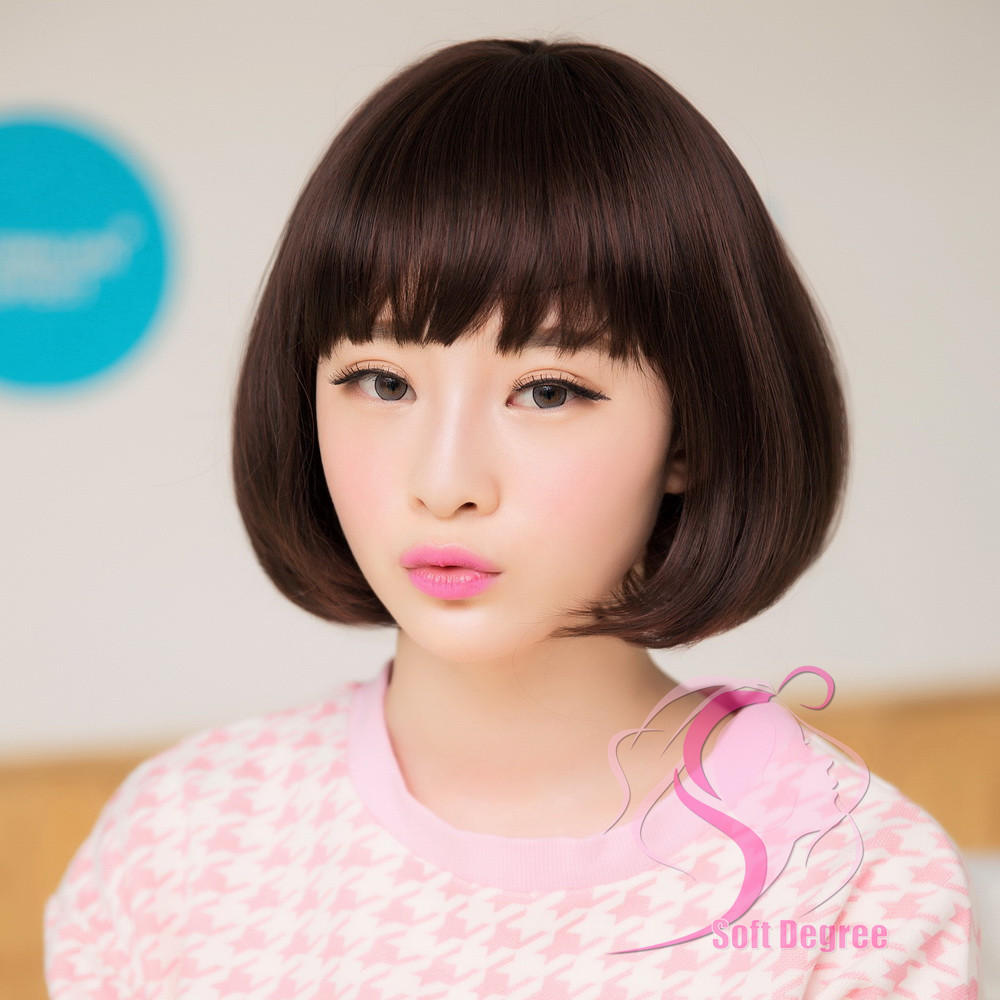 Korean Short Wigs Discount Wig Supply