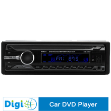 1 DIN Car DVD Player - 4X65Watt Output, MP4, DVD, VCD, MP3, CD Support, Anti-theft Detachable Panel, Remote Control(China (Mainland))