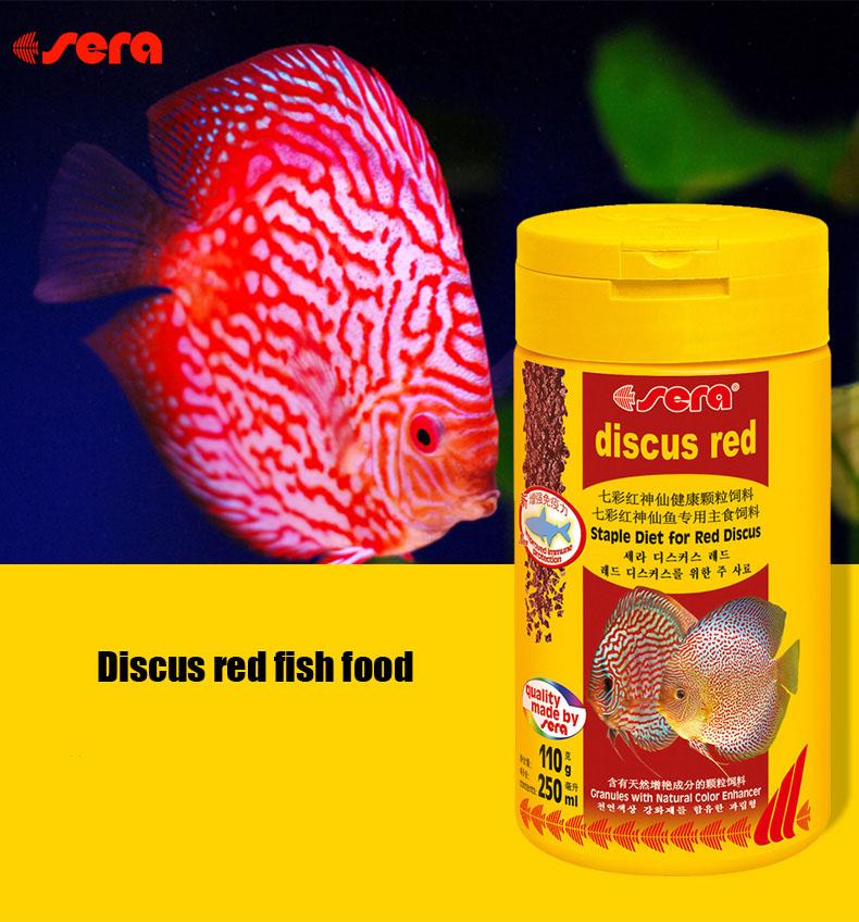 Sera fish food aquarium pigeon blood discus hi fin hi form for Discus fish food