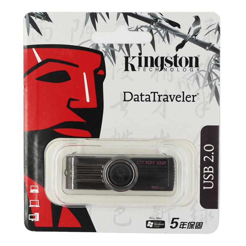 original Kingston usb flash drive Plastic Mental Swivel G2 8gb 16gb 32gb 64gb usb 2.0 pen drive memory driver stick pendrive(China (Mainland))
