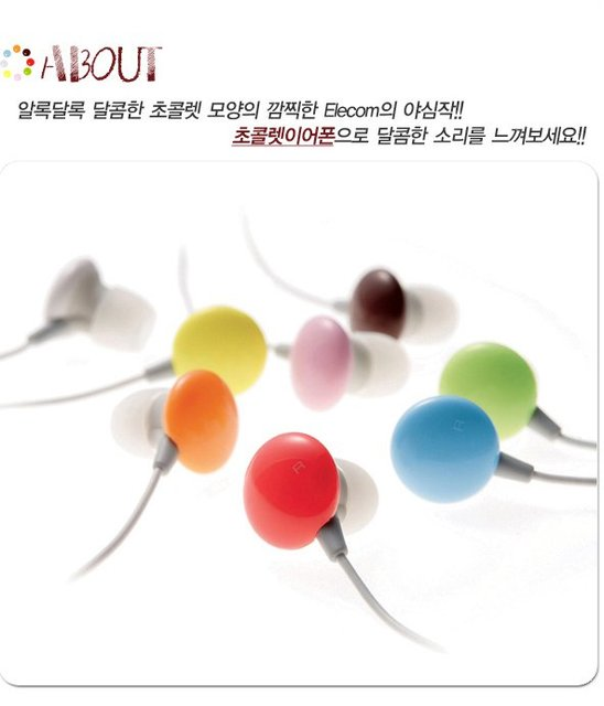 Free Shipping 10pcs/lot 3.5mm chocolate candy in ear earphone for mp4 mp3 notebook/ colorful in-ear earphone/colorful ear drops