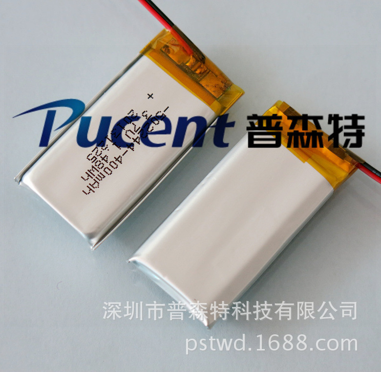 Manufacturers supply strip 502244/400ma lithium battery lithium polymer battery pack(China (Mainland))