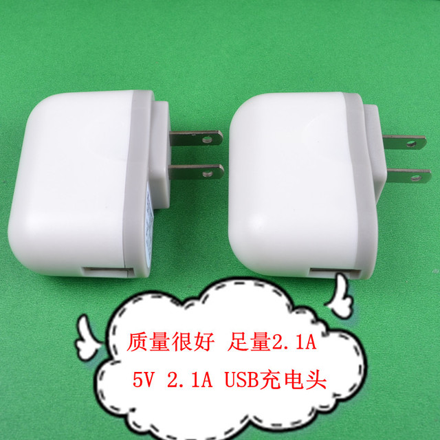 5v2a ac dc adapter usb charger power head 2.1a tablet charger line