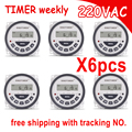 TM619 AC 220V 230V 240V Digital Timer 7 Days Programmable Time Switch Relay with UL listed