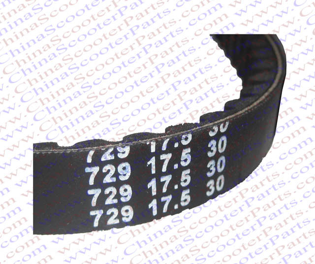 CVT Belt 729 17 5 30 Drive Belt for font b GY6 b font 50cc Scooter