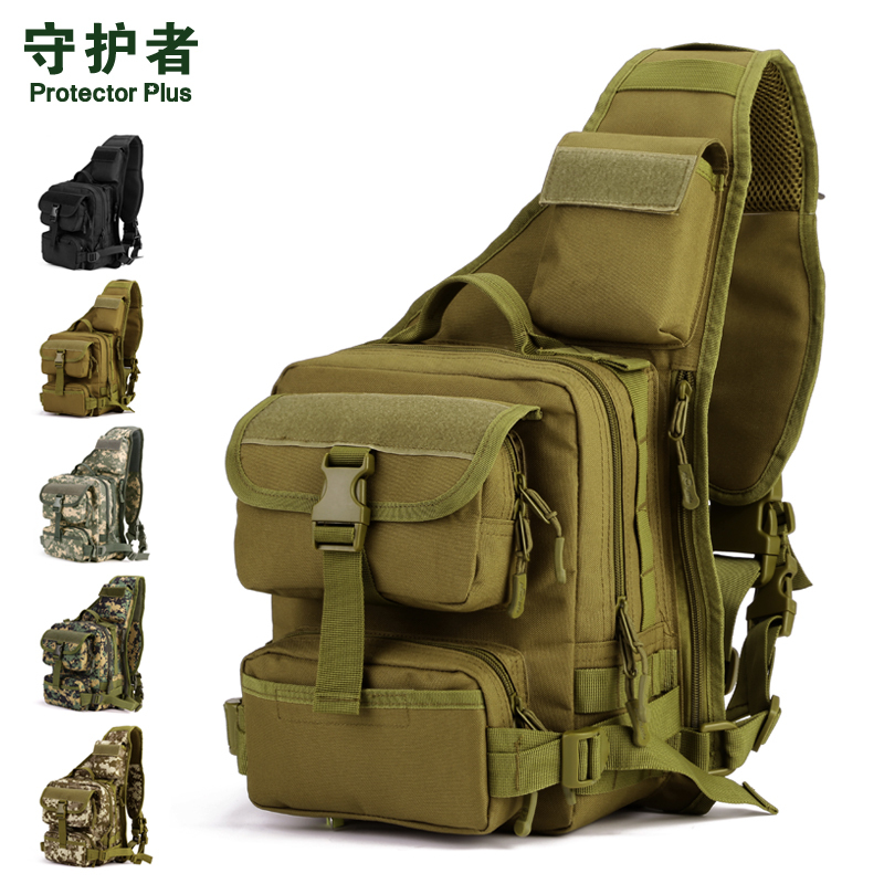 MOLLE System Single Shoulder Sling Chest Bag Hunting Heavy Duty Carrier tactical Sport Survival Military Carry - DEFOE 5 Outdoors store