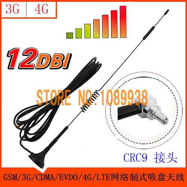 12dBi 4G Antenna (700-2700Mhz) Omni Antenna 3M extension cable for GSM/CDMA/GPRS/2.4G/3G/4G(China (Mainland))