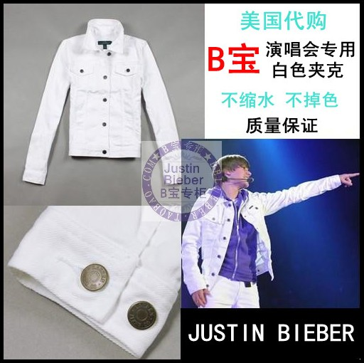 Justin bieber white clothes outerwear - Jimmy Show Store store