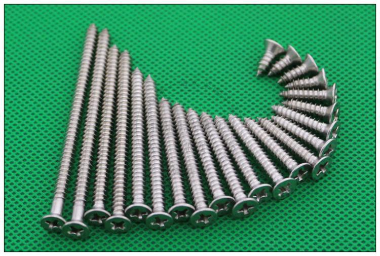 304 stainless steel countersunk head tapping screws flat wood M4 * 8 100 pieces - TGLOE store