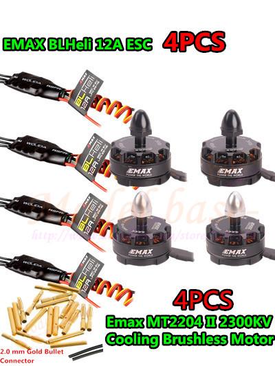 4X Emax MT2204 II 2300KV/MT2204 2300KV Cooling Brushless Motor&4PCS EMAX BLHeli 12A ESC 2-4S For QAV250 280 FPV Mini Quadcopter