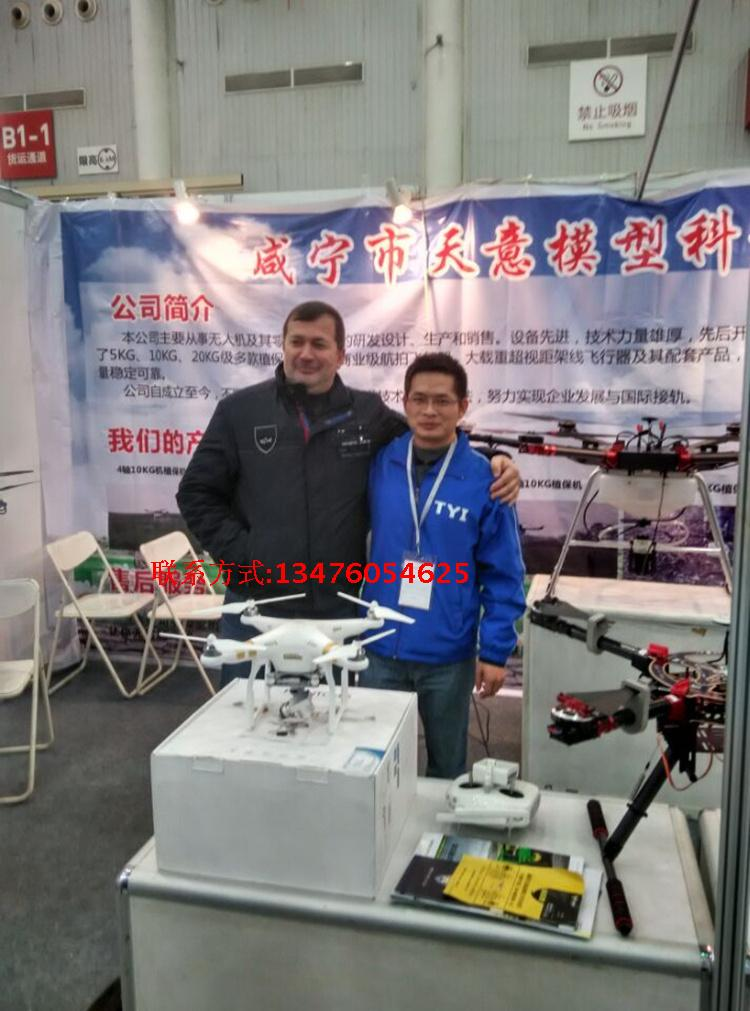 Six-axis 10KG Agricultural protection Drone with battery, power charger plate, XT90 plug, Screwdriver and alarm