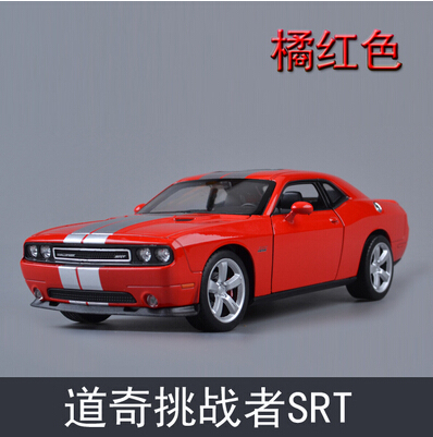 Dodge Challenger SRT WELLY 1:24 Fast and Furious American muscle car Original simulation car model Stripes Racing(China (Mainland))