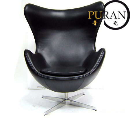 Buy italian leather arne jacobsen egg chair living room for Chaise arne jacobsen