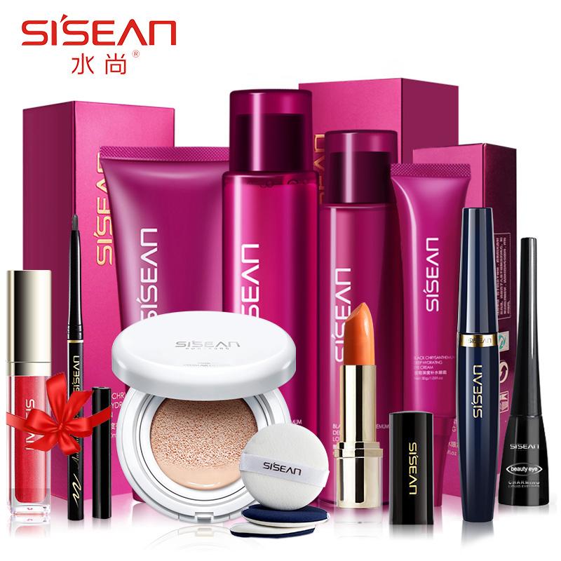 SISEAN Perfect Makeup Skin Care Sets Cleanser Toner Eye Cream Lotion BB Lipstick Liquid Eyeliner Mascara Make
