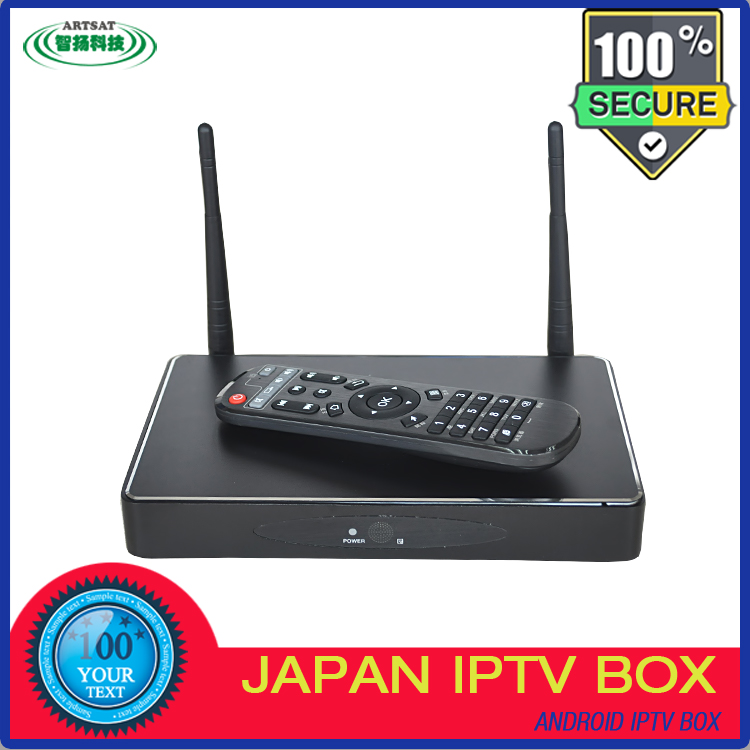 JAPAN Iptv APK ACCOUNT VOD Most Stable Japanese IPTV Good Picture Quality HD  80 Japanese Channels Account 7 DAYS REPLAY<br>