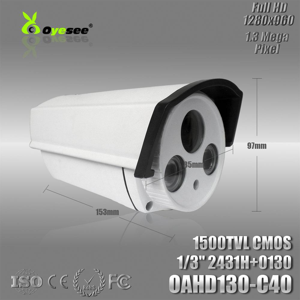 AHD HD CCTV Camera 1.3MP 1500TVL IR Night/Day Vision 960P With IR-CUT Security Camera with OSD indoor security camera(China (Mainland))