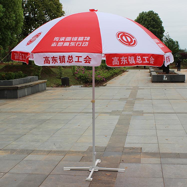 Фотография 3 meters large outdoor sun umbrellas customized print advertising umbrella beach cloth stall