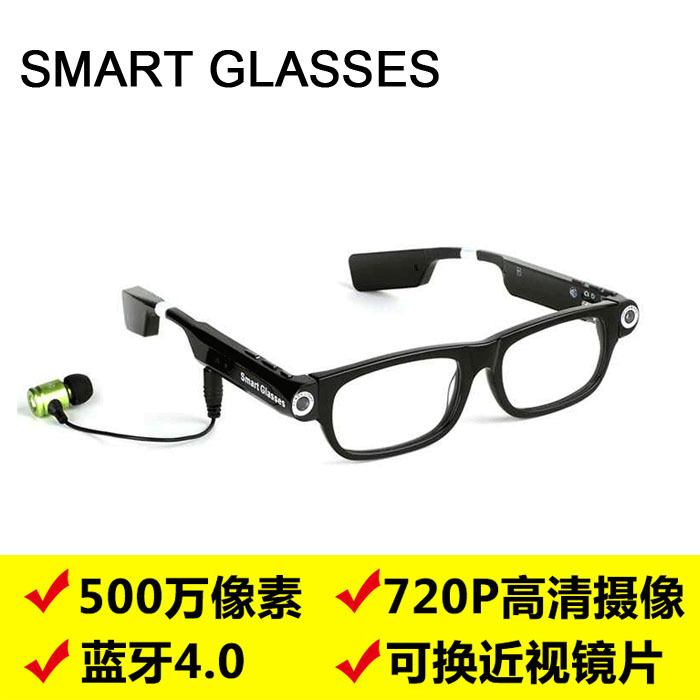smart glasses sun eye camera 1080P video android display bluetooth headset Weara